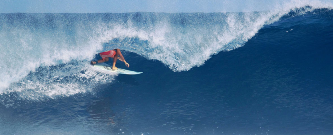 way jambu krui surf break