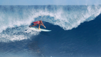 way jambu krui surf break